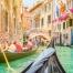 полети до венеция