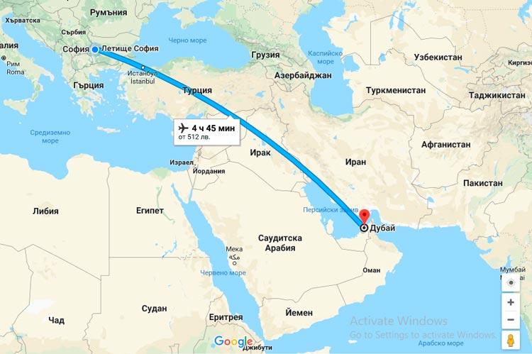 Ekskurziya Do Dubaj 4 Dni Za Samo 152 Poleti Hotel 4