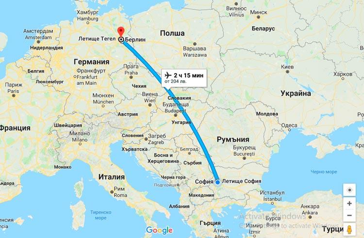 самолетен билет софия берлин