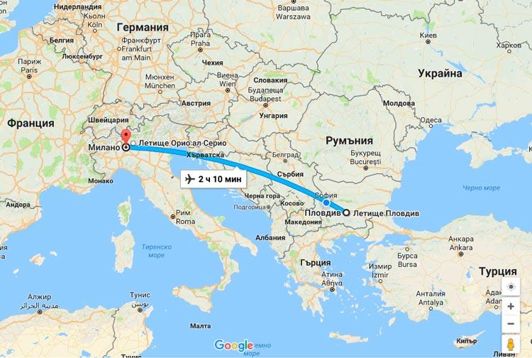 Poleti Do Milano Ot Plovdiv Za 8 Evro V Posoka 4 Dni V Milano Za