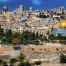 полети до израел
