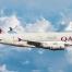 намаления на полети на qatar airways