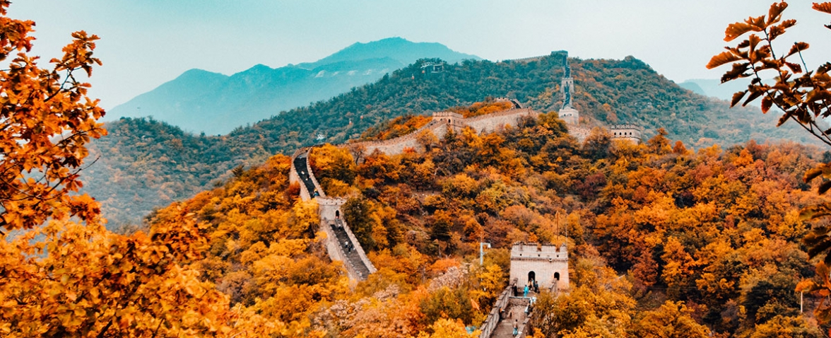 полети до китай пекин