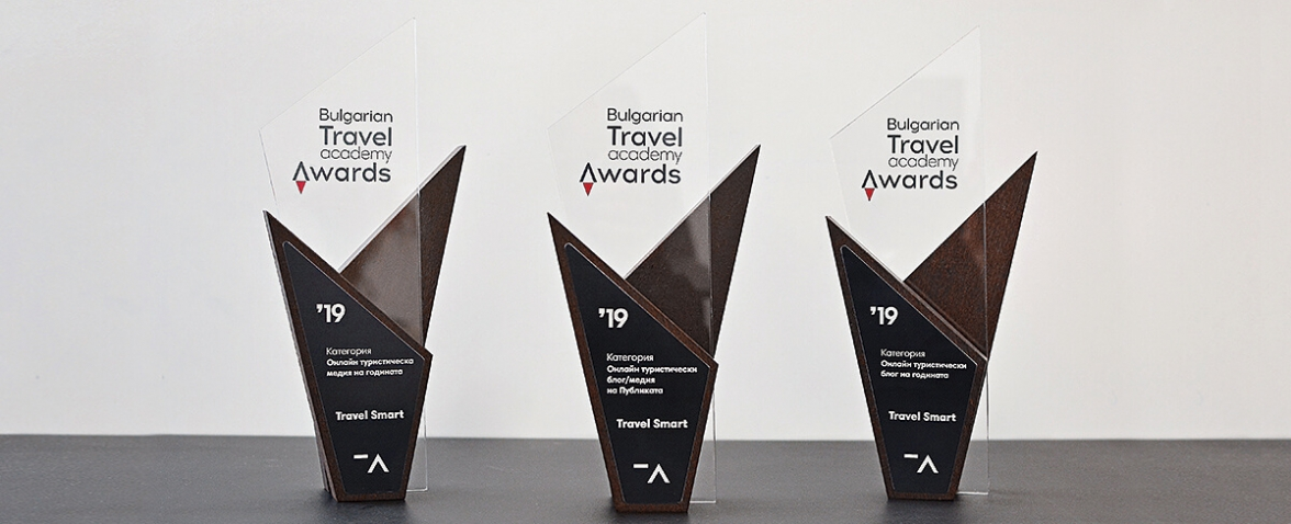 три-награди