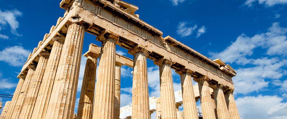 Полети до Атина