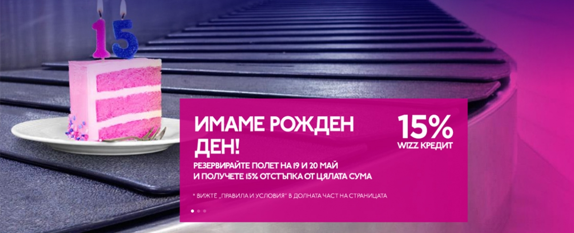 Wizz кредит