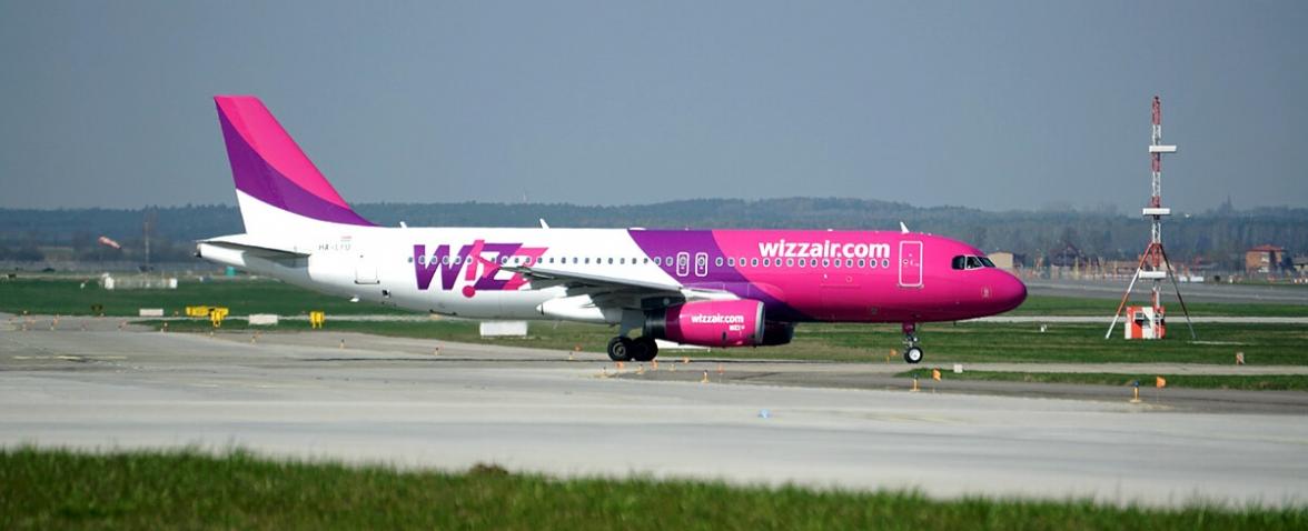 Нова дестинация на Wizz Air