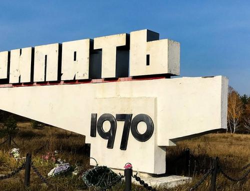 Пътуване до Чернобил: Двупосочни билети до Киев за 37 Евро