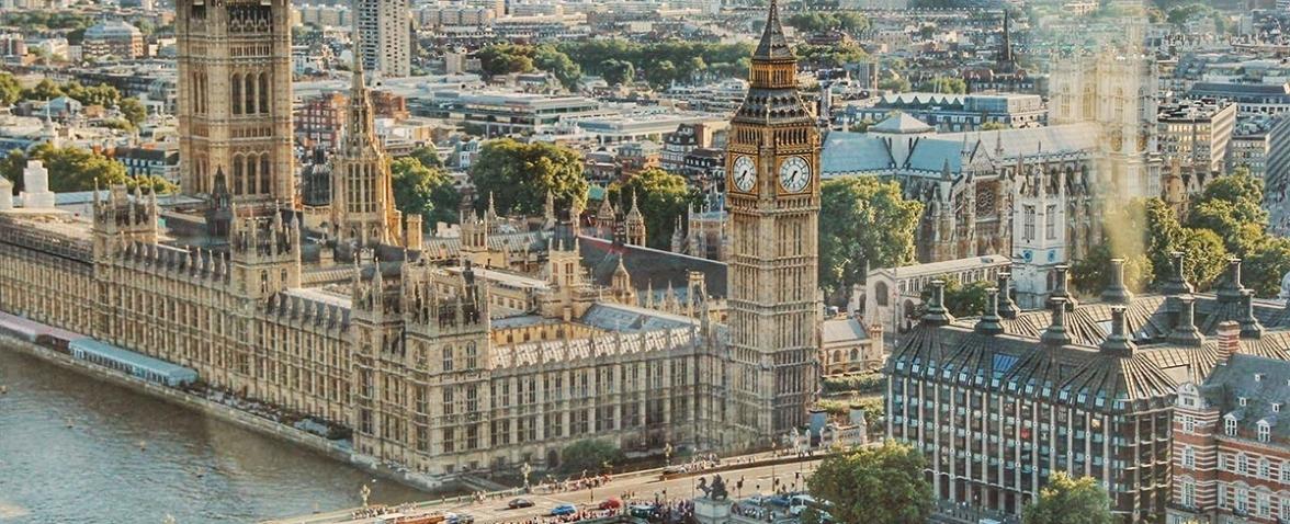 Полети до Лондон