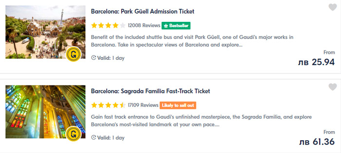 турове и билети за забележителности и полети до барселона