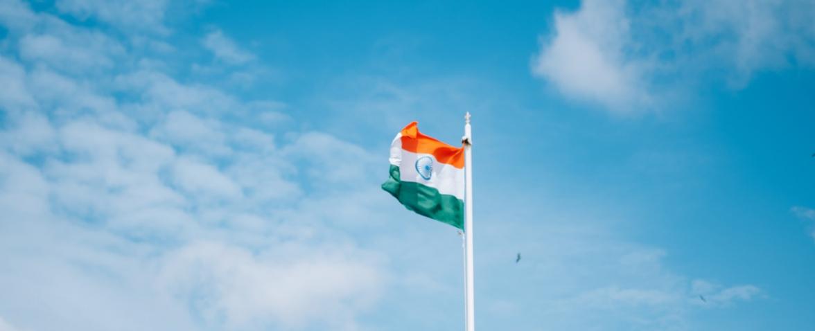 електронна виза за индия e-visa