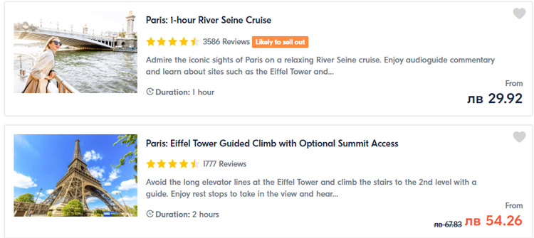 билети за айфеловата кула в париж