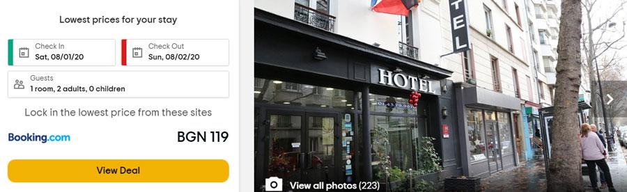 евтин-хотел-в-париж