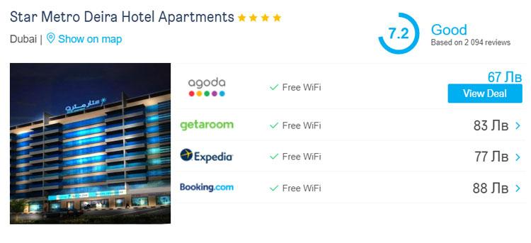 евтин-хотел-в-дубай