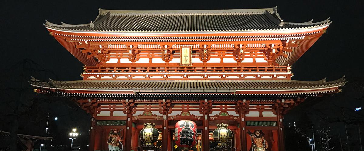 10 дни в Япония - пътеводител