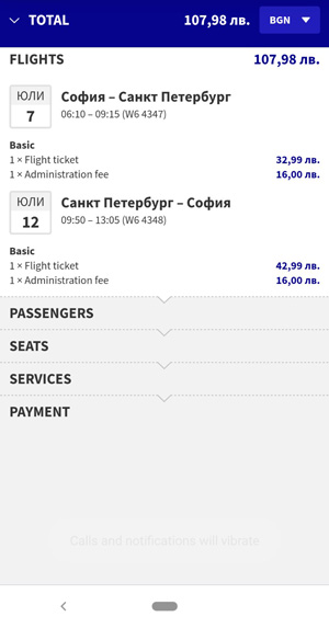 полети-до-санкт-петербург