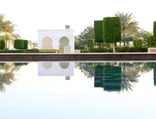 Полети до Абу Даби от само 27 Евро в посока