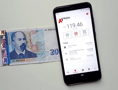 A1 Wallet с 20 лв бонус за всички нови потребители