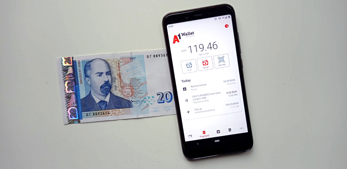 a1-wallet-бонус-20-лв-нови-потребители