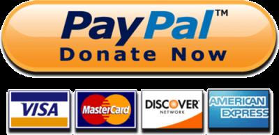 подкрепете-ни-чрез-PayPal