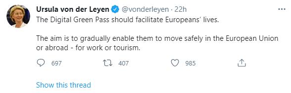 ЕС ваксини коронавирус