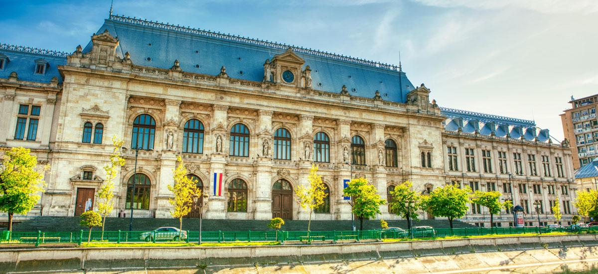 Полети до Букурещ
